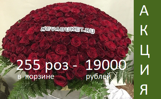 Цветы с надпись на заказать спб — pic 14
