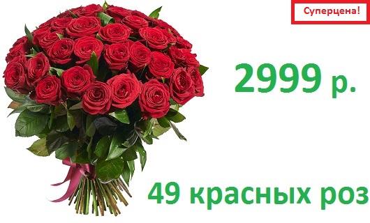Круглосуточная доставка цветов в ваш офис p=122 заказ цветов в челябинске жираф