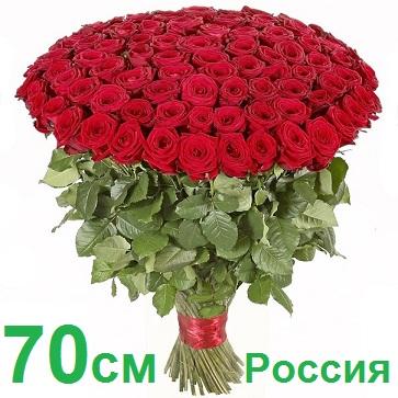 Купить цветы черкизовская доставка цветов кострома недорого